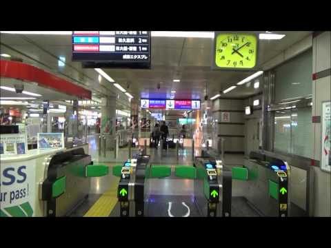 【Narita International Airport#2】Terminal 1/Transportation Guide