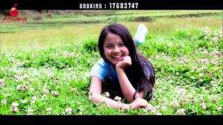 Bhutanese Movie Raywa || Teaser Video || HD