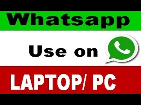 how to use whatsapp on pc or laptop (in hindi)