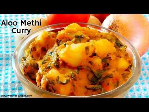 Aloo Methi, Punjabi Aloo Methi, Easy Aloo Methi Curry, Gravy Aloo methi Sabzi
