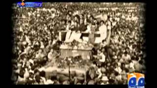 Documentary : Story of martial law in pakistan Part1
