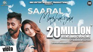 Saaral Mazhaiyaa - JOE Official Video - T Suriavelan | Stephen Zechariah | Raghadeepan