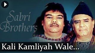 Kali Kamli Waale - Best Of Sufi - Qawwali - Sabri Brothers