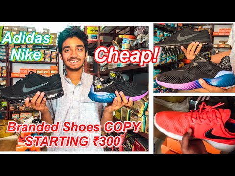 Buy All Branded Shoes At Very Cheap Rates [ Nike, Adidas , Woodland ,Reebok ] Wholesale Retail