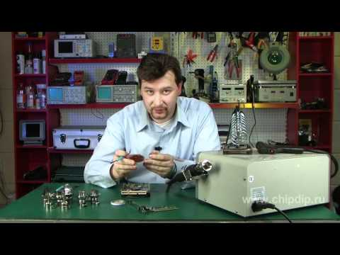 Hot-Air Soldering of Microchips