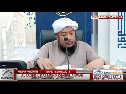 (8/4/18) Penawar Bagi Hati : Al Fadhil Ustaz Munif Khairul Anwar Bin Mustaffa.