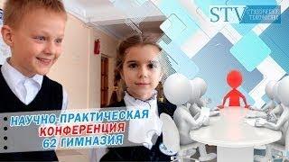 Новости СТВ - День учителя.