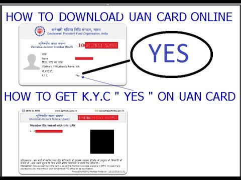 How to Get K.Y.C YES on UAN card and Download