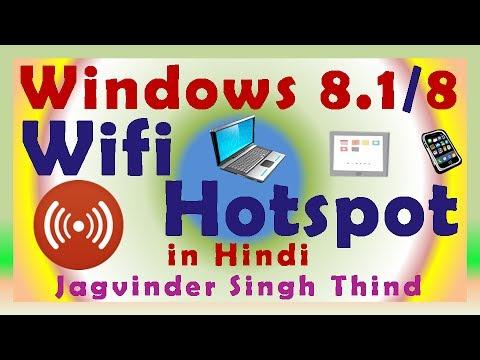 WiFi Hotspot in windows 8.1 (8) in Hindi