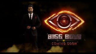 Bigg Boss Telugu Teaser...Coming Soon on Star Maa #BiggBossTelugu