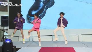 [키즈인댄스] 제6회 키즈인댄스 페스티벌 공연 05_머랭쿠키
