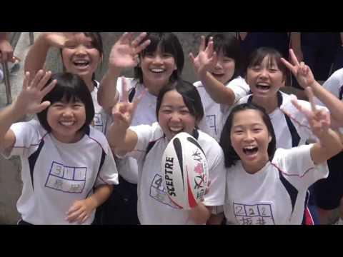 Japonia 2017: Zi libera pentru Stejari la Kumamoto