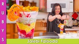 Jalebi Falooda Recipe in Urdu Hindi - RKK
