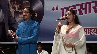 ye parda hata do by  Vishwasagar Event & Wedding Planner....+ 91 81092 56350