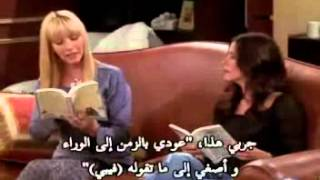 Friends scenes with Arabic subtitles