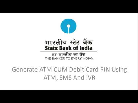 SBI: Green Pin for your ATM cum Debit Card (Video Created as on January 2017)