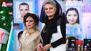 Foundation Hacks by Masarrat Misbah | Ek Nayee Subah with Farah  29 August | APlus