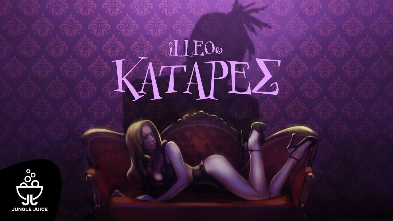 Download KATARES - Light, Hawk MP3 Gratis