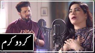 Kardo Karam by Nabeel Shaukat Ali Feat. Sanam Marvi | CCO | Celeb City Official TB2