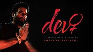 Devi | Shekhar Ravjiani | Official Video