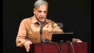 CM Shahbaz Punjab IT University Project Inauguration Arfa Software Technology Park Pkg By Imran Younas City42