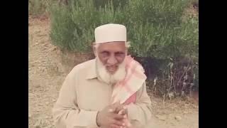 Dasi Baba G New Video