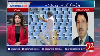 Sports At 92 - 20January 2018 - 92NewsHDPlus