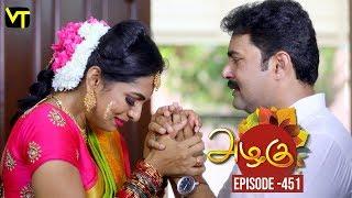 Azhagu - Tamil Serial | அழகு | Episode 451 | Sun TV Serials | 15 May 2019 | Revathy | VisionTime