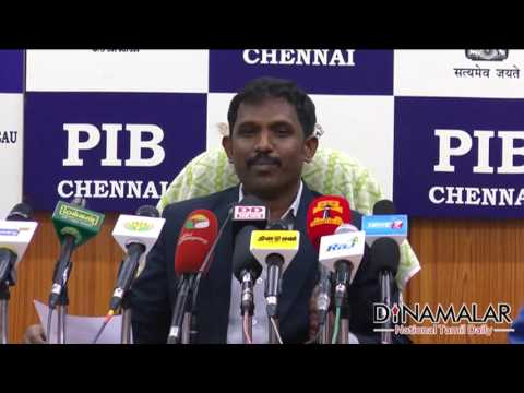 Mobile app to expedite police verification for issuing passport - Video in Dinamalar