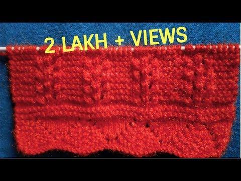 Knitting Pattern   Jacket Design for girls & ladies    in hindi & urdu