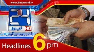 News Headlines | 6:00 PM | 20 November 2017 | 24 News HD