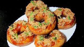 Chicken Donuts (Doughnuts) - Homemade Donuts recipe
