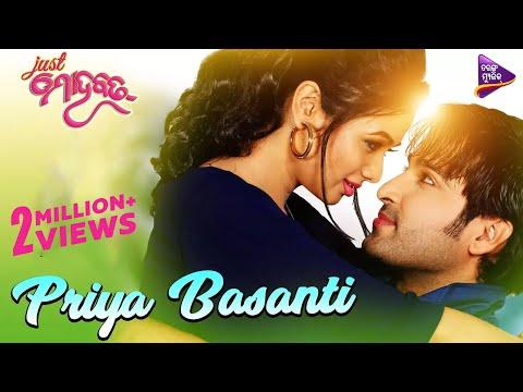 Priya Basanti Video Song HD || Just Mohabbat || Odia Movie 2017 || Akash, Archita