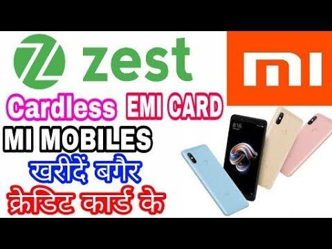Cardless EMI Card केसे बनाऐं ?। Mi के सारे प्रोडक्ट को खरीदें बगैर क्रेडिट कार्ड के Cardless EMI से