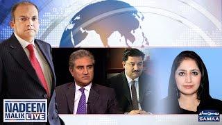 Bilawal Bhutto aur Asif Zardari Parliament Mein | Nadeem Malik Live | SAMAA TV | 27 Dec 2016