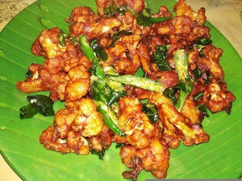 ഇത് പോലെ ഉണ്ടാക്കി നോക്കൂ  കറുമുറെ കോളിഫ്ലവർ ഫ്രൈ /Cauliflower Fry
