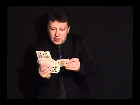 Automatic Court Bicycle Cards Magic Trick