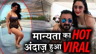 Manyata Dutt Vacation glimpse are getting viral!
