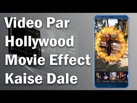 Mobile Se Video Par Hollywood Movie Effect Kaise Dale [Video Editing Tips Hindi ]