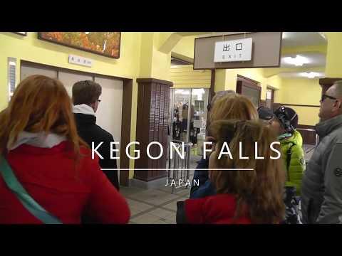 Japan, Kegon Falls (2018)