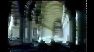 History Of Islam in URDU   مدینہ کی تاریخ / Hindi .av