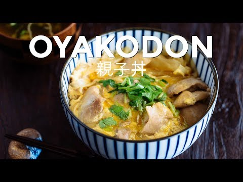 How To Make Oyakodon (Chicken & Egg Bowl) (Recipe) 親子丼の作り方 (レシピ)