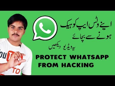 How to Protect Whatsapp from Hacking | 2 Step Verification Whatsapp | protect whatsapp