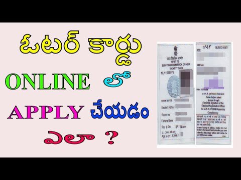 How to apply voter id card online in Telugu
