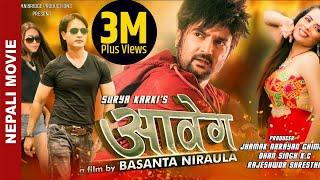 """New Nepali Movie - """"Aabeg"""" Full Movie    Aryan Sigdel, Pabitra Acharya    Super Hit Nepali Movie"""