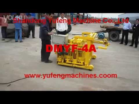 Low investment!small egg laying brick making machine DMYF-4A