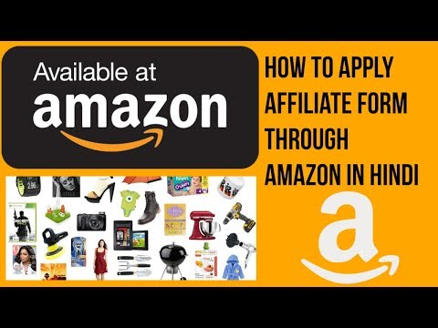 Amazon Affiliate in Hindi | How to apply affiliate form through amazon in Hindi