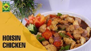 Spicy Hoisin Chicken   Evening With Shireen   Masala TV Show   Shireen Anwar