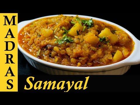 Spicy Potato Curry | Potato Curry Recipe | Potato Gravy for Chapathi in tamil | Gravy for Poori,Dosa