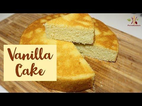 🔴Super Soft & Fluffy Vanilla Cake | Basic Vanilla Butter Cake | Moist Cake - Pachakalokam Ep #170